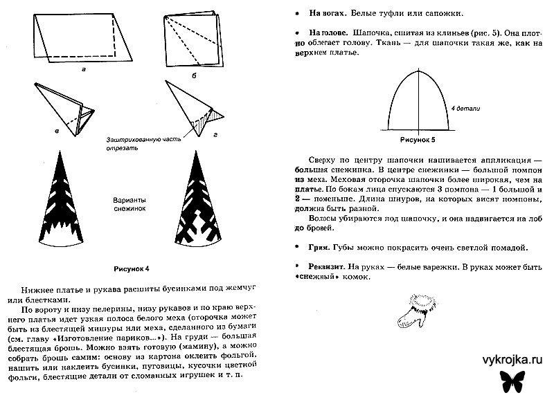 Ломаная крыша своими руками чертежи и фото 10