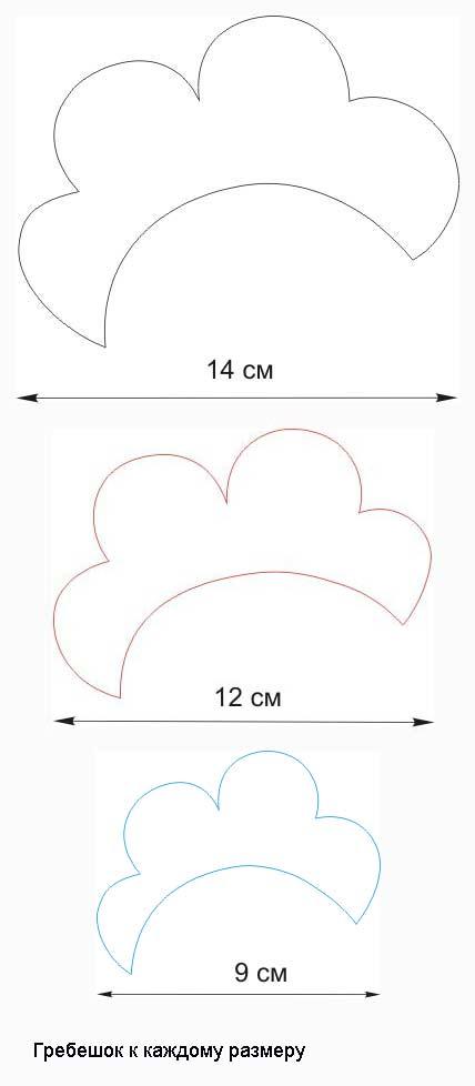 Как сделать гребешки петуха на голову