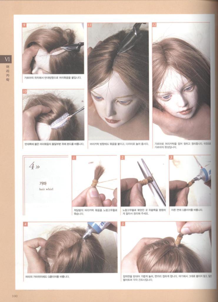 как крепить трессы к голове вязаной игрушки